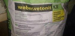 Weber Vetonit - финишная шпаклёвка отзывы